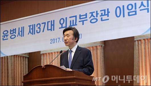 [사진]이임사하는 윤병세 전 장관
