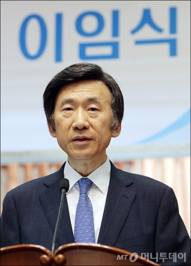 [사진]이임사하는 윤병세 전 외교부장관