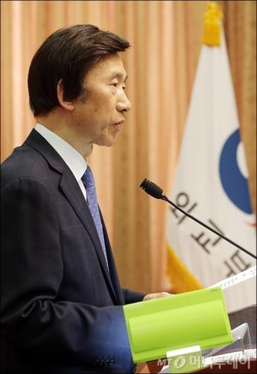 [사진]윤병세 전 장관의 이임사