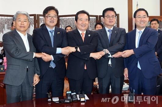 [사진]국회의장-원내대표 회동
