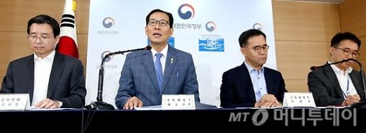 [사진]발언하는 고형권 기획재정부 제1차관