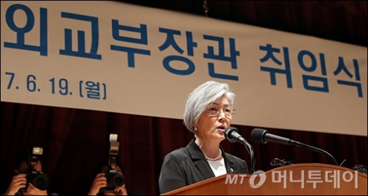 [사진]강경화 외교부장관 취임사