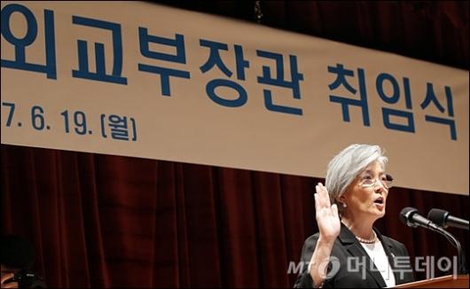 [사진]선서하는 강경화 장관