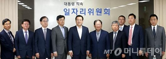 [사진]일자리위원회-한국경영자총협회 간담회