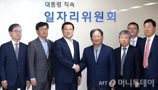 [사진]일자리위원회와 한국경영자총협회 간담회