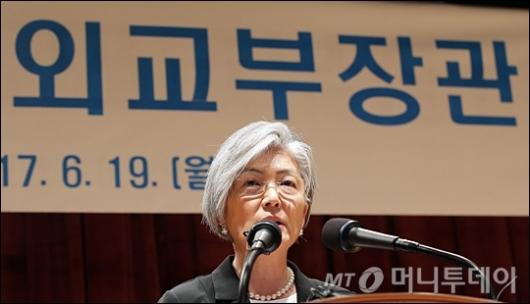 [사진]'제38대 외교부 강경화 장관'