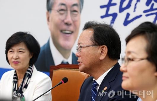 [사진]추미애 대표 예방한 김부겸 장관
