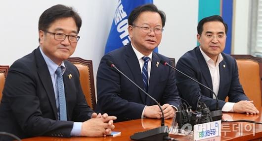 [사진]김부겸 장관, 우원식 원내대표 예방