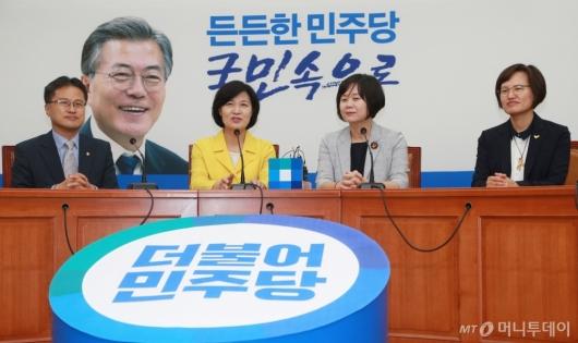 [사진]민주당 예방한 이정미 정의당 신임 대표