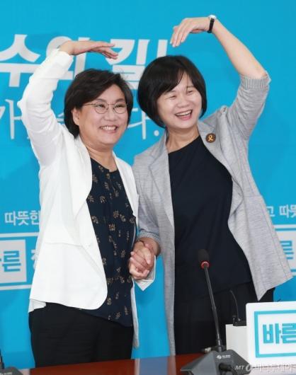 [사진]이정미-이혜훈 '사랑합니다'