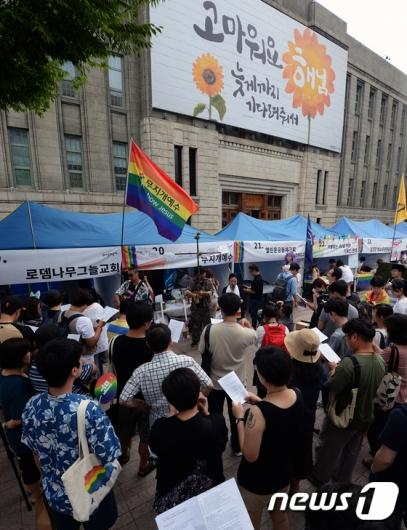 [사진]진보 개신교 단체, 퀴어축제 축복 기도회