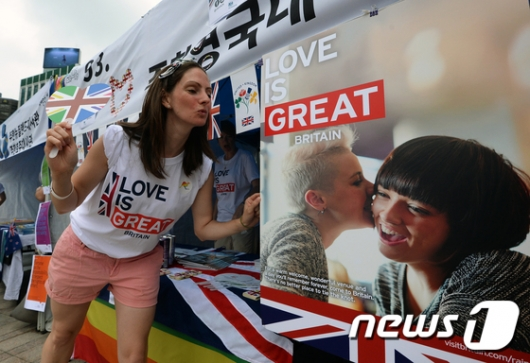 [사진]퀴어축제 개막...'사랑은 위대해요'
