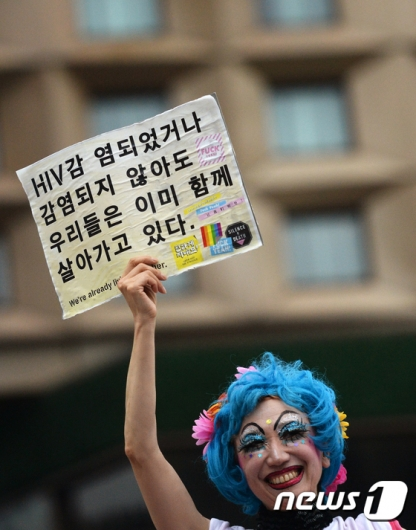 [사진]퀴어 퍼레이드, '함께 살아가고 있다'