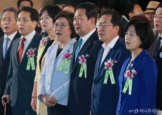 [사진]제헌절 경축식 참석한 5당 대표들