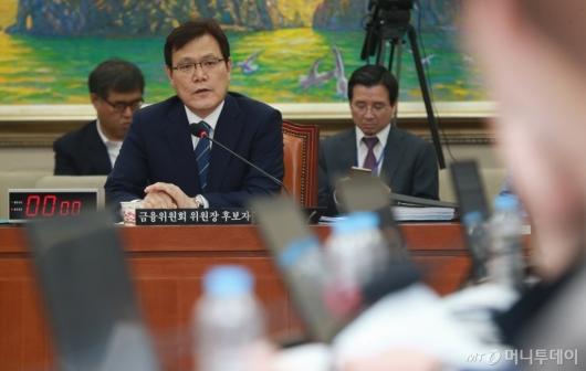 [사진]검증대 오른 최종구 금융위원장 후보자