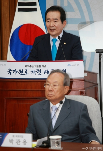 [사진]인사말하는 정세균 국회의장