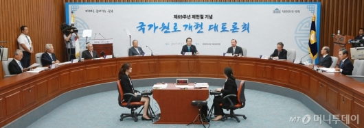 [사진]국가원로 개헌 대토론회 개최
