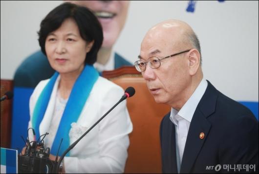 [사진]추미애 대표 예방한 이효성 방통위원장