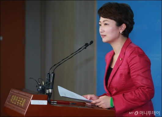 [사진]전당대회 출사표 던지는 이언주 원내수석