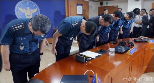 [사진]대국민 사과하는 김부겸 장관과 경찰 지휘부