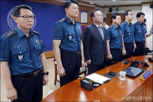 [사진]한 자리에서 대국민 사과하는 경찰 지휘부