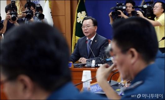 [사진]김부겸 장관, '사과 발언'