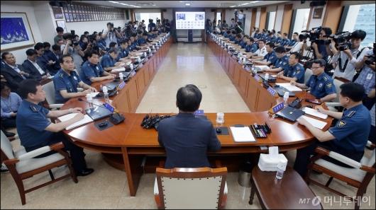 [사진]김부겸 장관 주재 경찰 지휘부 회의