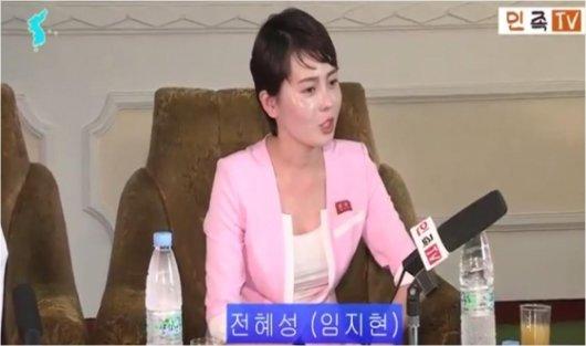 """임지현 또 北영상에 """"탈북女 음지생활…"""""""