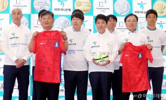 [사진]2018 평창 동계올림픽대회 성공기원 기념화폐 가입식