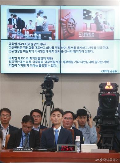 [사진]박성진 후보자, 허가업싱 청문회 리허설 논란
