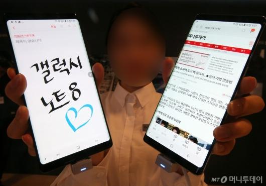[사진]삼성전자, '갤럭시노트8' 국내 출시