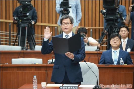 [사진]검증대 선 김명수 대법원장 후보자