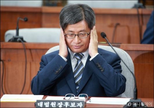 [사진]검증대 오른 김명수 대법원장 후보자