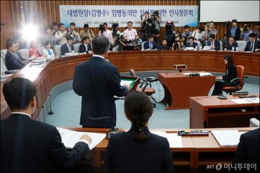 [사진]김명수 대법원장 후보자 인사청문회