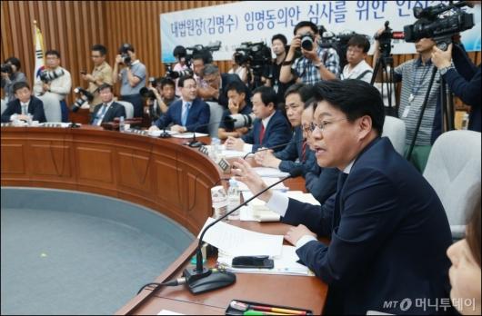 [사진]장제원 '김명수 춘천원장서 대법원장, 쿠데타 때나 가능'