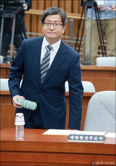 [사진]인사청문회 출석한 김명수 후보자