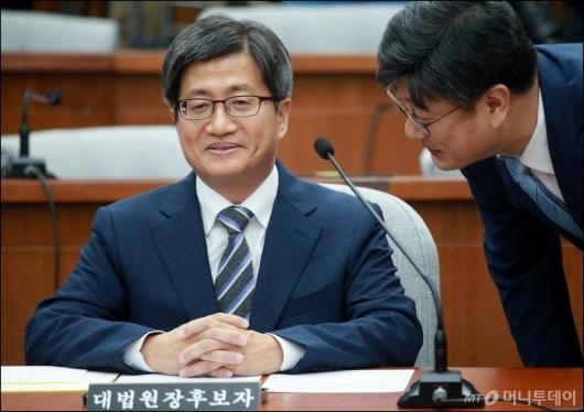 [사진]인사청문회 출석한 김명수 대법원장 후보자
