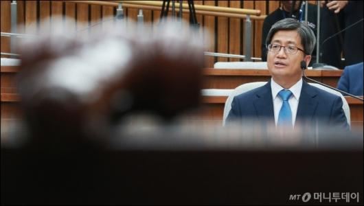 [사진]김명수 대법원장 후보자 이틀째 인사청문회