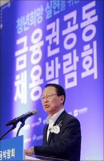 [사진]축사하는 최흥식 금융감독원장