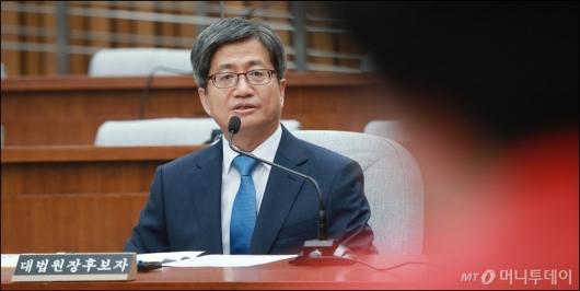 [사진]답변하는 김명수 대법원장 후보자