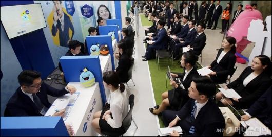 [사진]면접 기다리는 금융권 구직자들