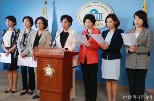 [사진]민주당 여성의원 '곽상도·김중로, 여성비하 공개사과하라'