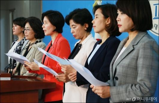 [사진]'곽상도·김중로, 여성비하 발언 공개사과하라'