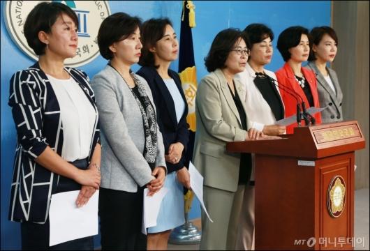 [사진]민주당 여성의원, 곽상도·김중로 여성비하 공개사과 요구