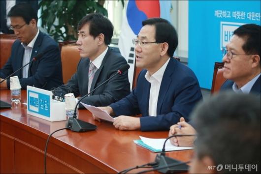 [사진]모두발언하는 주호영 대표 권한대행