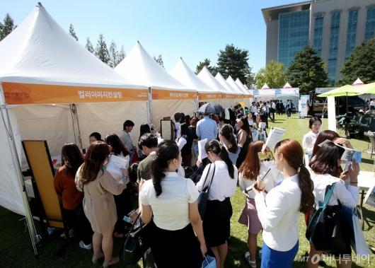 [사진]국회 잔디마당에서 열린 청년일자리박람회