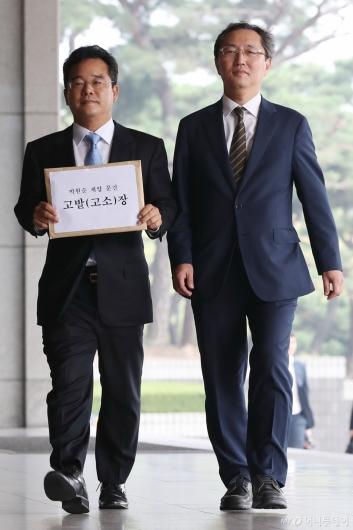 [사진]박원순, 이명박 전 대통령 고소