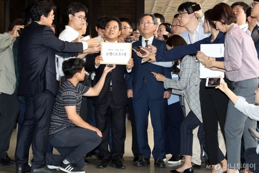 [사진]박원순, 국정원 문건 지시한 MB 고소