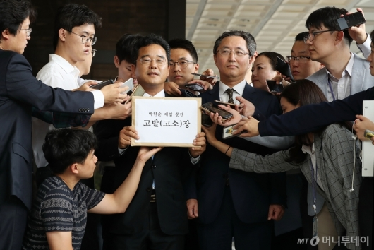 [사진]박원순, 국정원법 위반·명예훼손 혐의 MB 고소