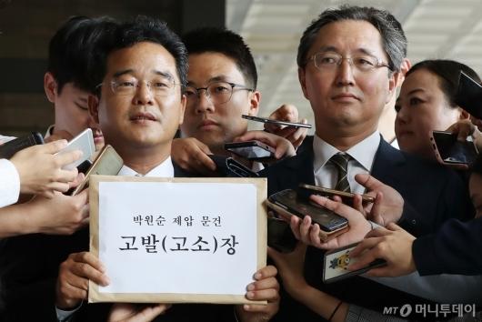[사진]박원순 서울시장, 이명박 전 대통령 고소·고발